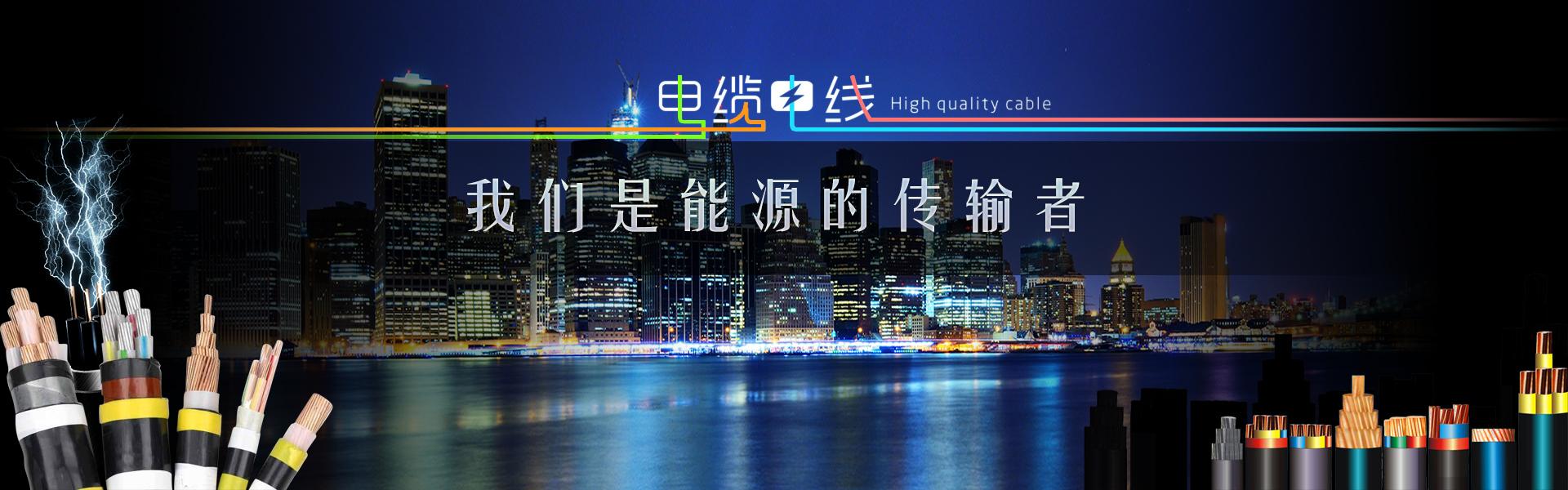 广东恒安顺电力设备服务有限公司