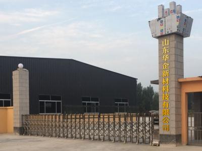 碳納米管|石墨烯|導電漿料|發熱膜生產廠家——山東華企新材料科技有限公司