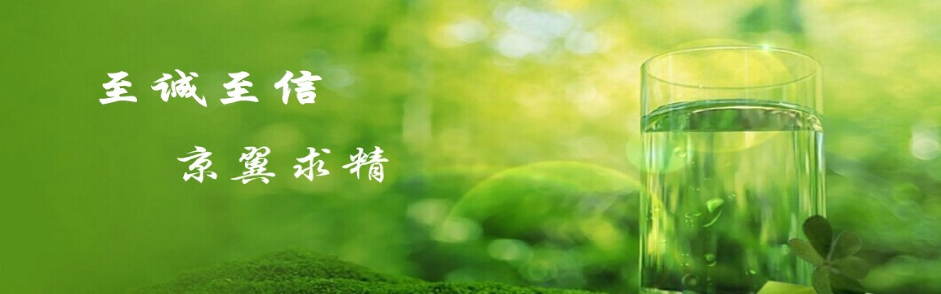 安徽京翼建筑工程检测有限公司网站首页大图之一