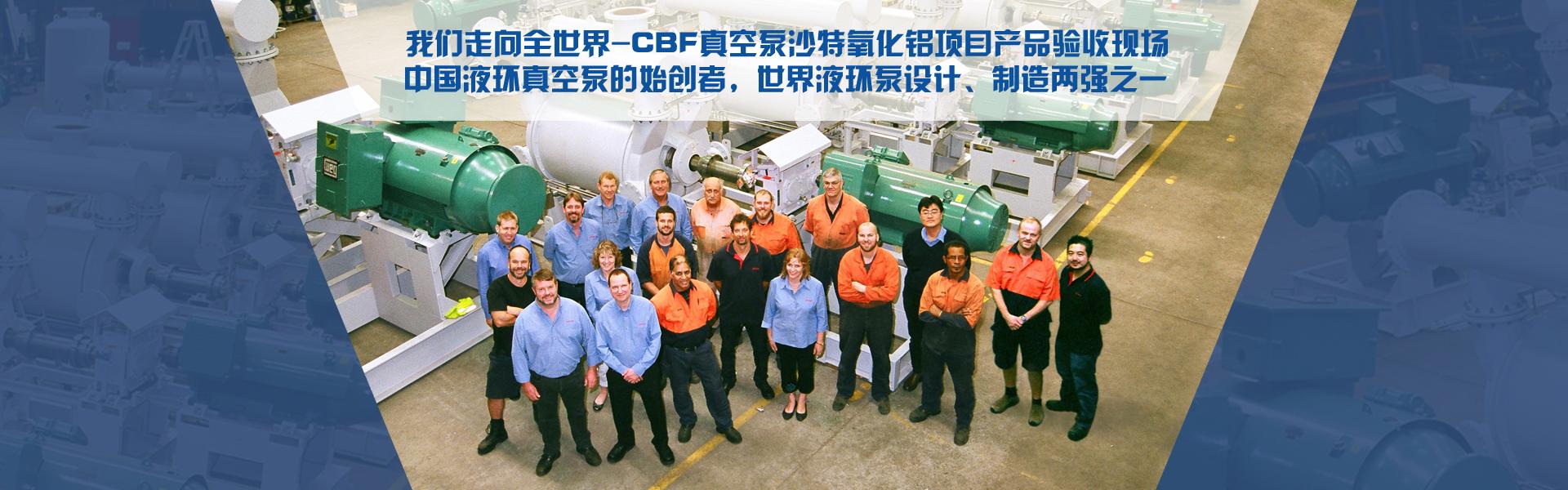 佛山市肯富来机电产品销售有限公司发展多年以来打造了驰名品牌肯富来,未来致力打造佛山水泵厂大品牌。