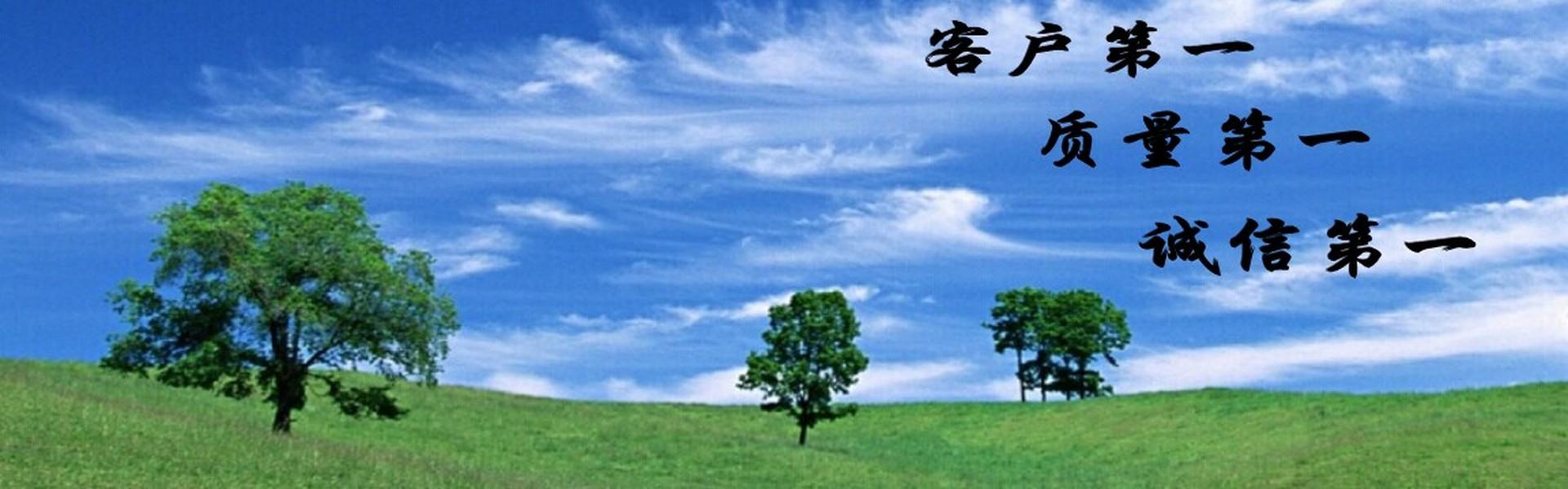 安徽京翼建築工程檢測有限公司網站首頁大圖之二