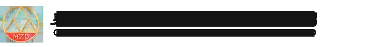 泉州市万博manbetx官网体育达智能设备有限公司