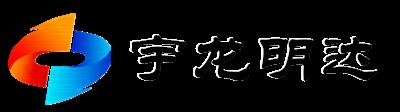 西安宇龍明達電子科技有限公司