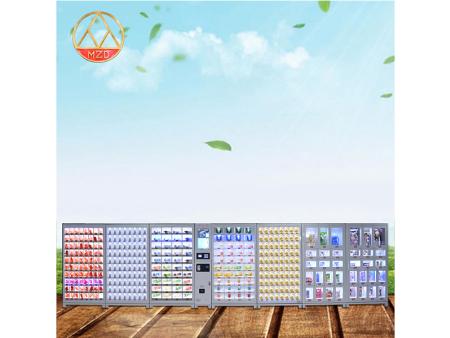杭州多柜式收米直播篮球直播间app盲盒机定做价格