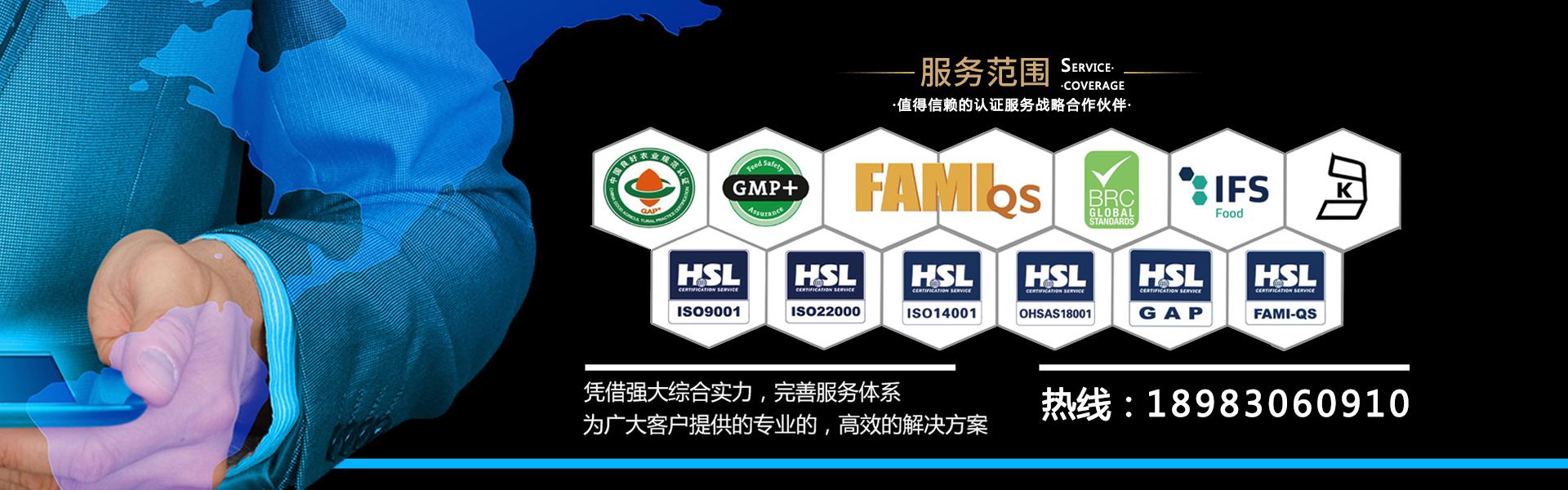 重庆普道企业管理咨询有限公司的服务项目:ISO9001认证,TS16949认证,ISO17025认证,CCC认证,ISO27001认证