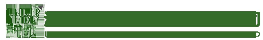 洛阳迷迭香农业开发有限公司