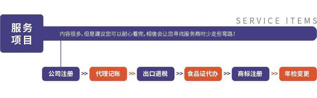 http://xiamenlixin.mozhan.com/Product-index.html