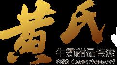 广州茶点餐饮管理有限公司