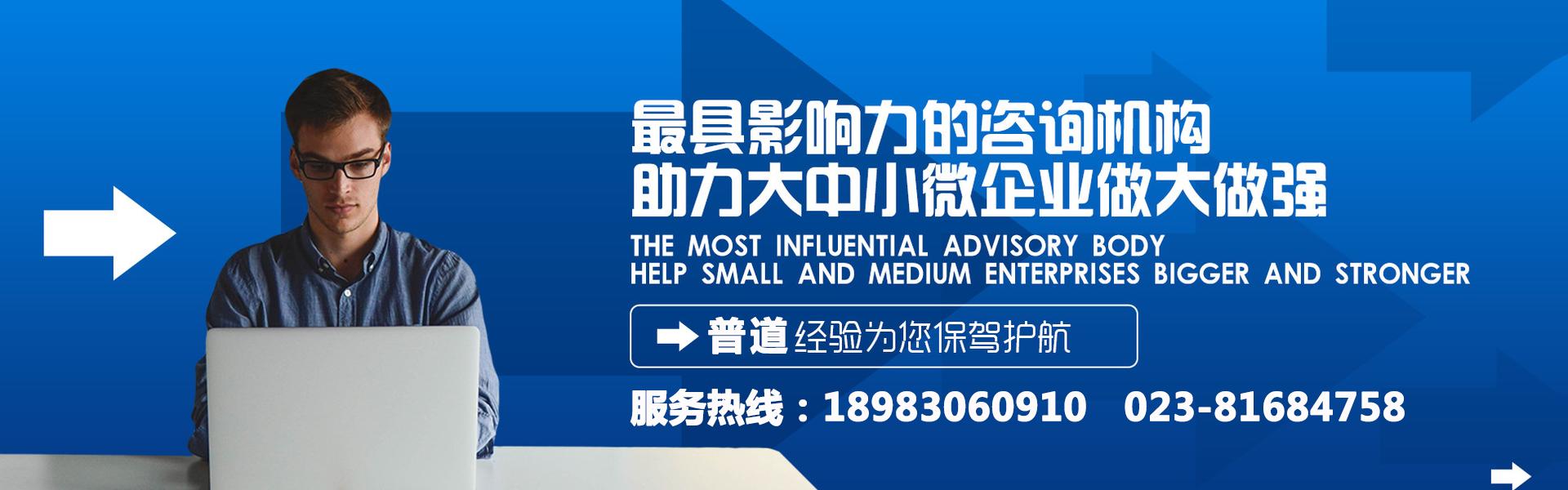 重庆ISO14001认证凭借多年经验为您保驾护航
