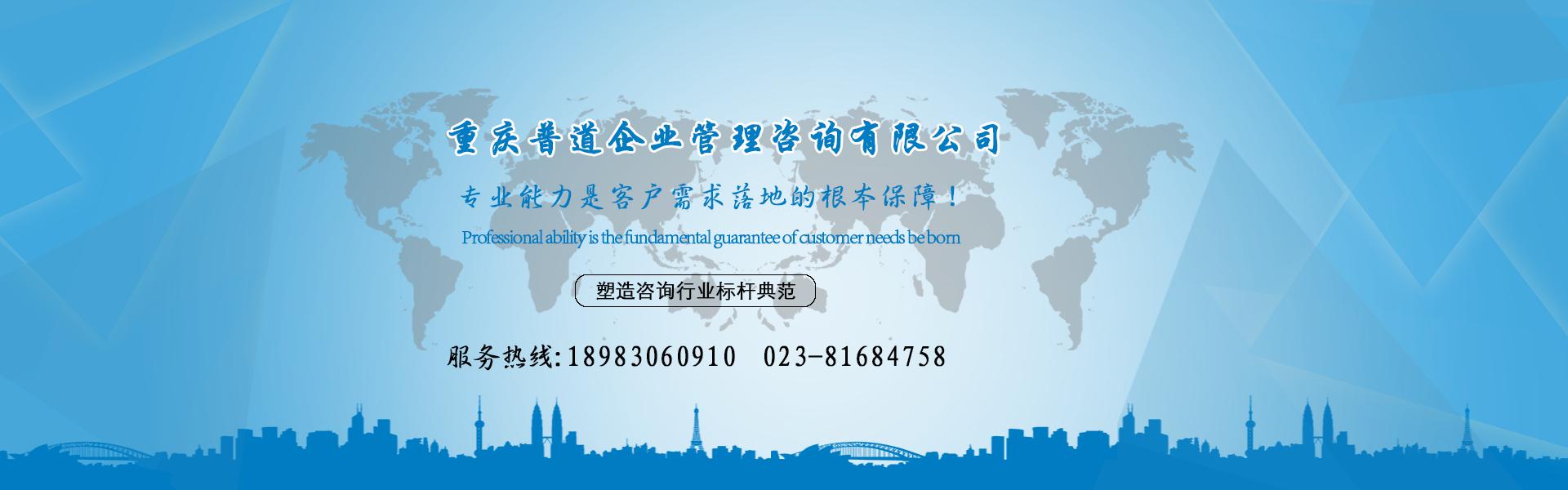 重慶ISO認證經營理念:專業能力是客戶需求落地的根本保障!