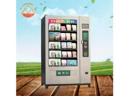 莆田自动卖书机定制