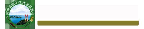 bet36网站靠谱吗_bet36世杯投注365.tv_bet36备用主页