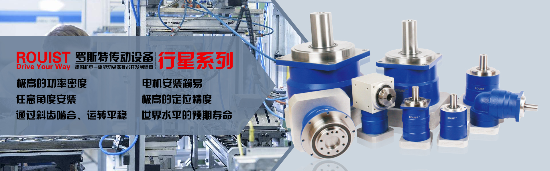 彩83聚焦于中国工业自动化领域,主要研发经营精密行星减速器和谐波减速器。