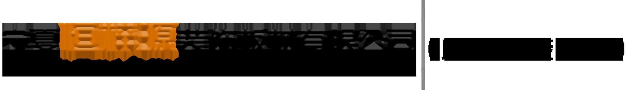 寧夏恒梓源裝飾板材有限公司