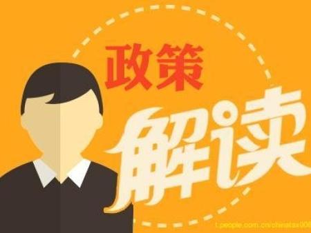 北京所有三级医院要增设一个新科室!