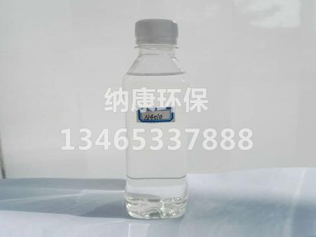 KN4010ballbet网页登陆基矿物油