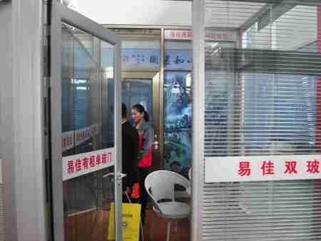 2017年10月,山东临朐国际门窗幕墙博览会