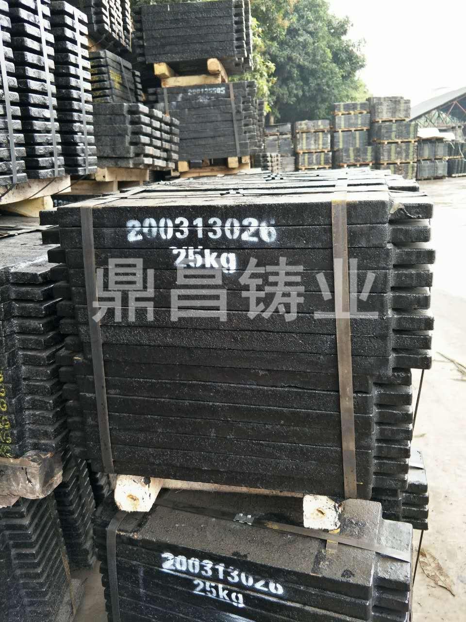 鼎昌鑄業進口電梯配重鐵生產廠家