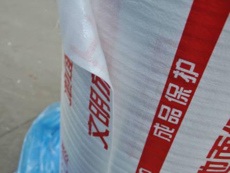 万博manbext手机官网包装材料,广西地板保护膜批发