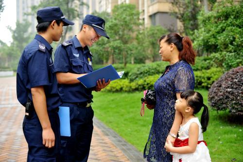 重庆物业管理公司