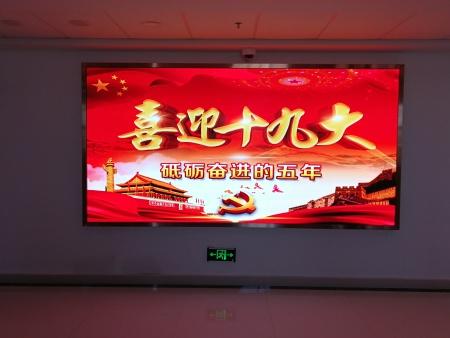西夏区政务服务中心配置壁挂式—室内P2.5全彩LED显示屏