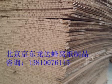 蜂窝纸箱防霉包装质量要求