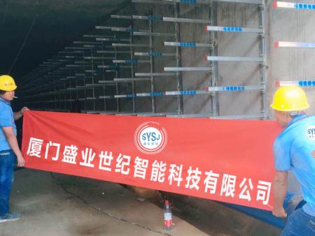 庆祝福建盛业世纪工程科技有限公司滨海大道项目,综合管廊抗震支架试验段完美收工。
