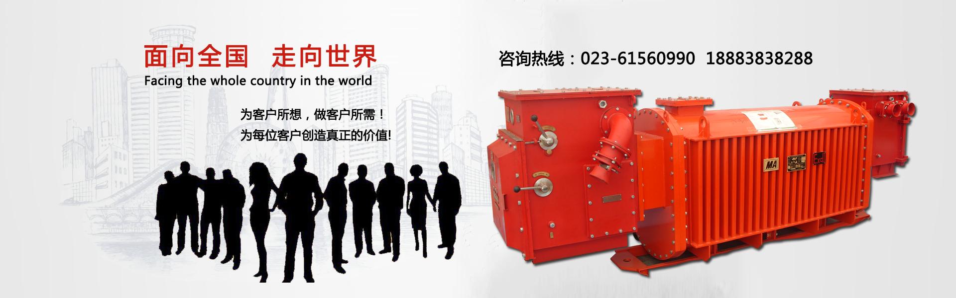 重庆煤矿设备面向全国,走向世界