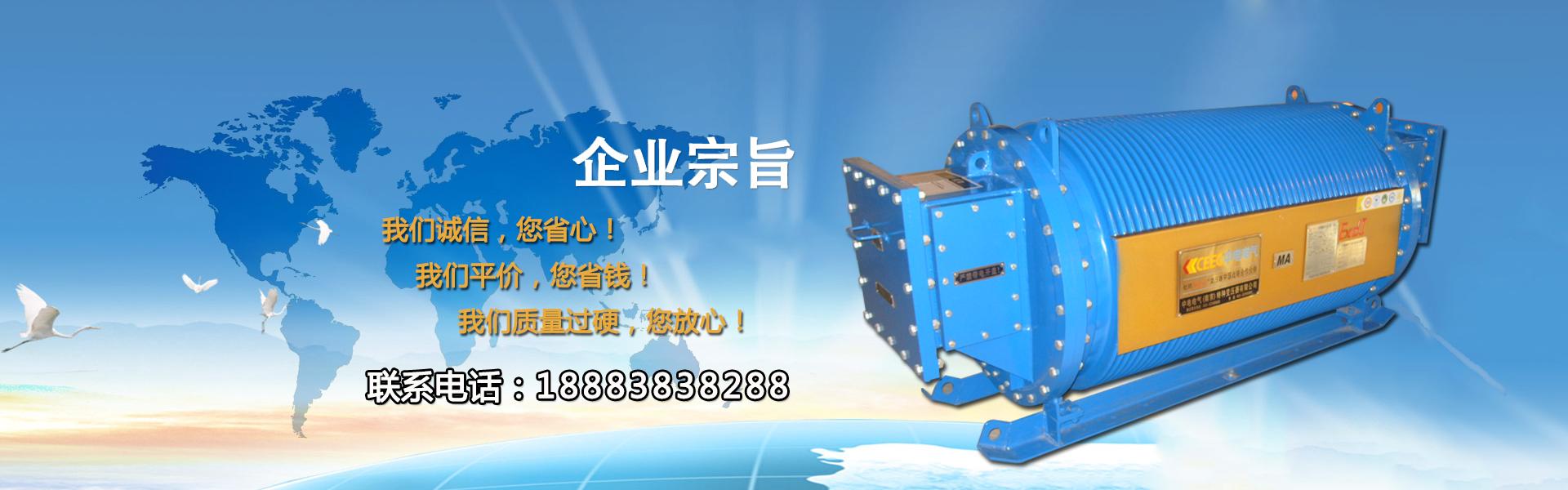 重庆煤矿设备企业宗旨:诚信、平价、质量过硬,让你省心省钱并放心!