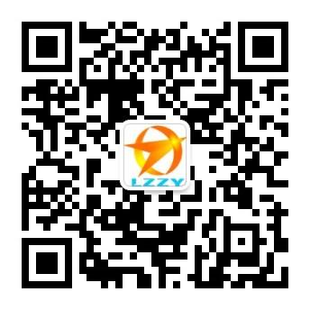 兰州中阳欣胜商贸有限公司