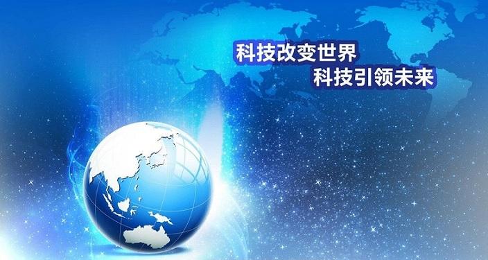 【新聞動態】環翠區科技創新孵化器通過山東省科技企業孵化器備案