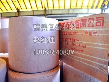 铝材包装纸