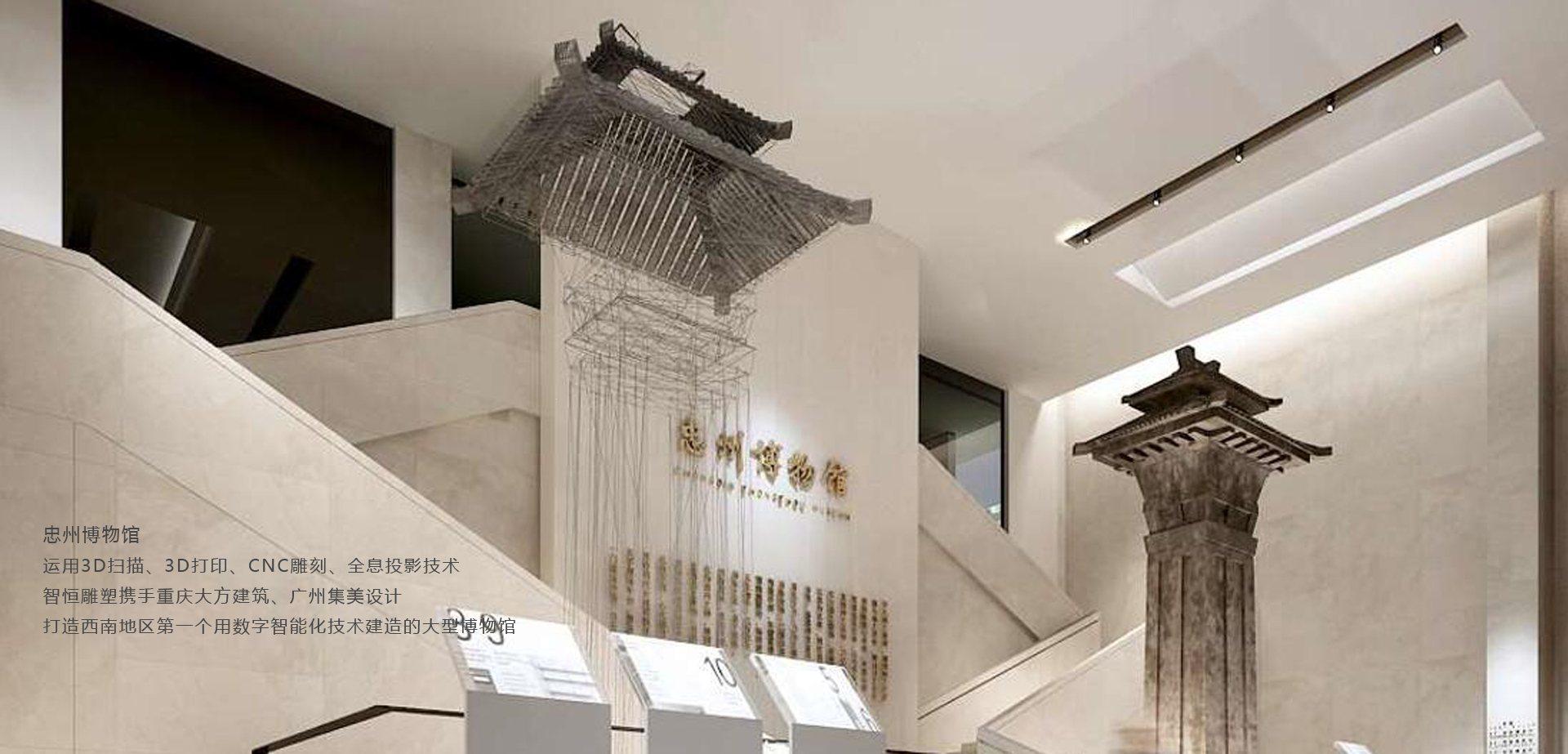 重庆泡沫雕塑结合传统雕塑制造方式,设计、制作各种材料雕塑。是集设计、生产、施工、安装为一体的综合性艺术机构。