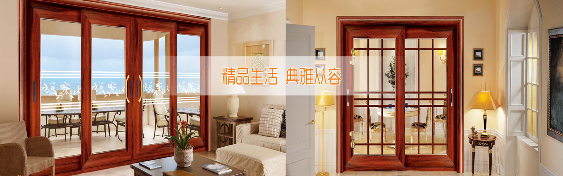 徐州草莓app下载链接 門窗