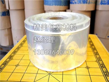 铝型材包装纸厂家讲述特种纸特性