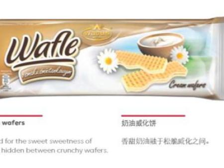 wafle_奶油威化饼