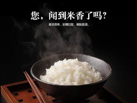 盤錦大米怎麼煮好吃
