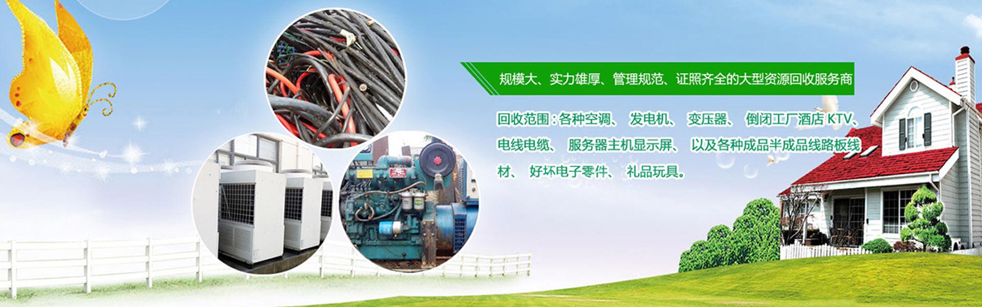 苏州电子产品回收