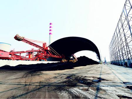 华能应城热电有限责任公司