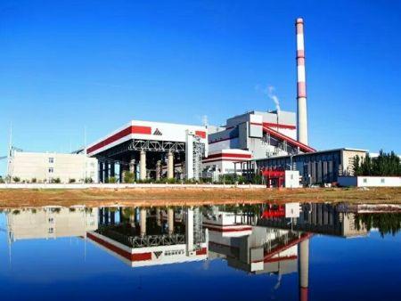 神華神東電力有限責任公司薩拉齊電廠