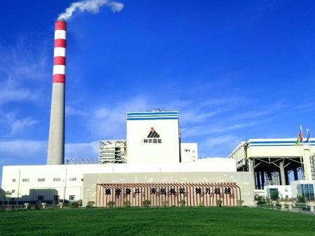 国网能源哈密煤电有限公司大南湖电厂