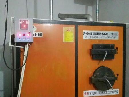 反烧式养殖水暖锅炉原理详细讲解
