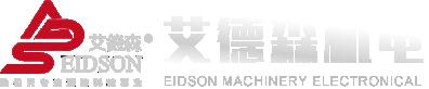 南通艾德森机电设备有限公司
