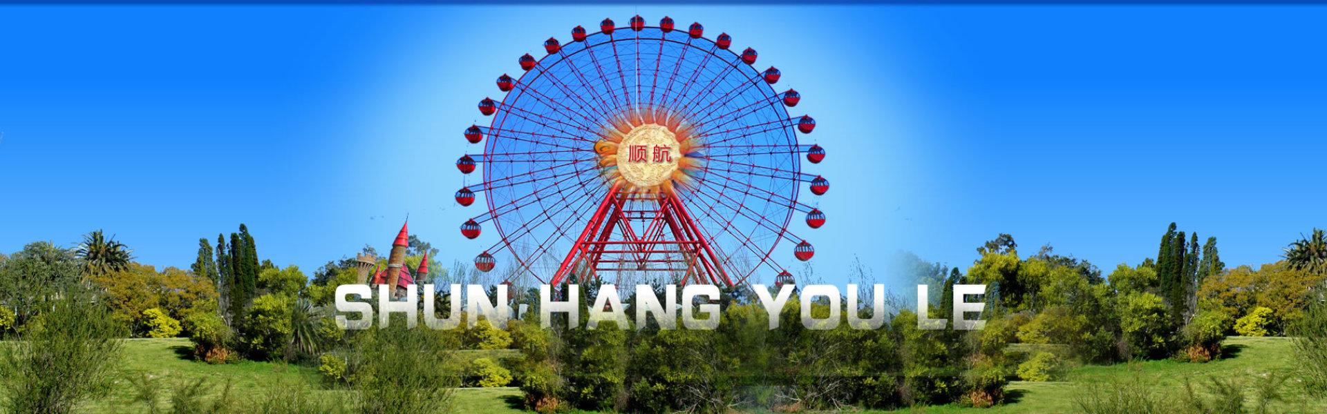 大中小型游乐设备咨询,报价,游乐场规划设计,游乐园规划设计