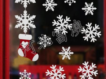 圣诞挂件 (13)