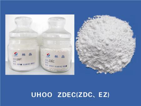 UHOO®ZDEC(EZ,ZDC)