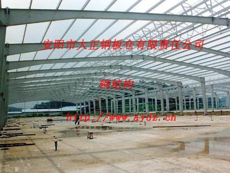河北石家庄钢结构工程