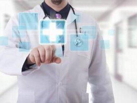 实施医疗器械分类的判定原则