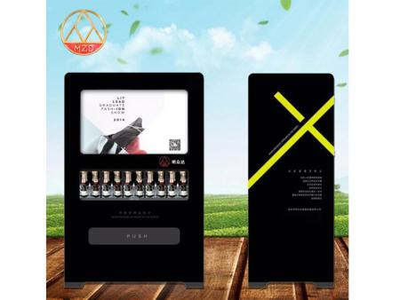 饮料万博手机manbetx网页版