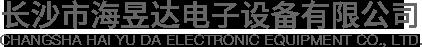 betway必威官方注册电子设备有限公司